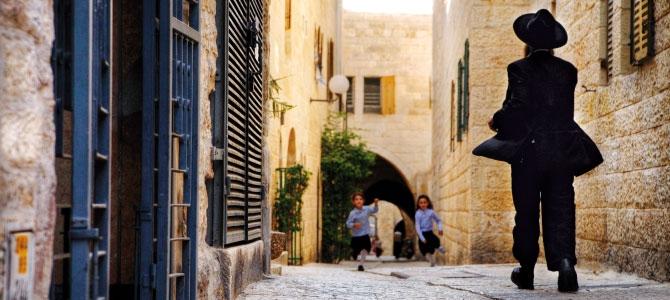 Cocina de israel, una gastronomía cargada de leyendas — sobremesa ...